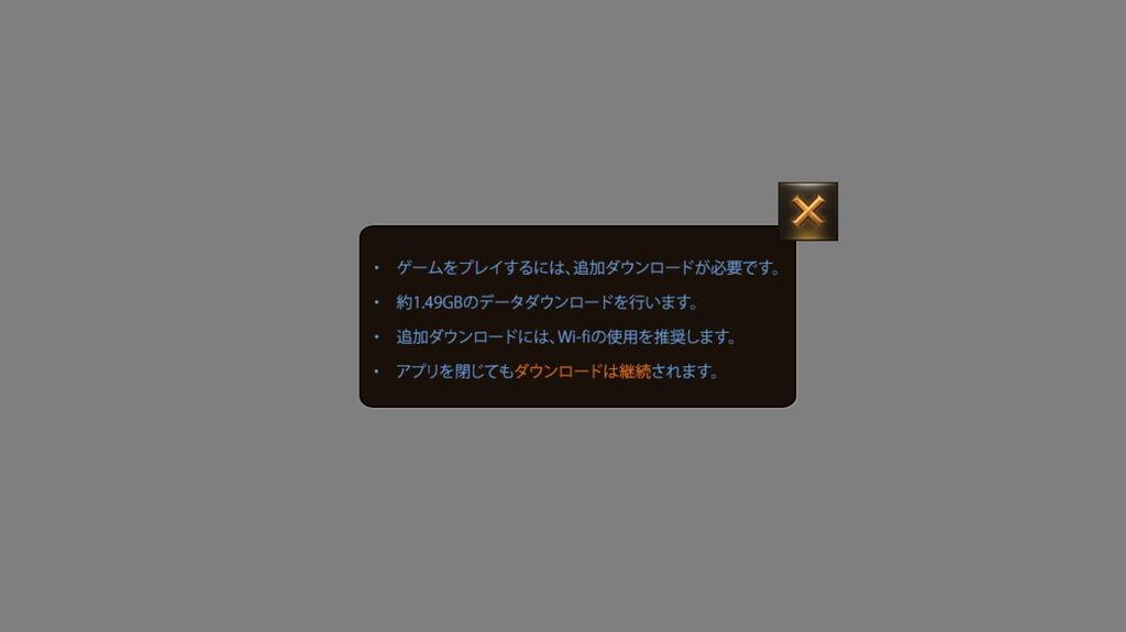 f:id:gameui:20170318142214j:plain