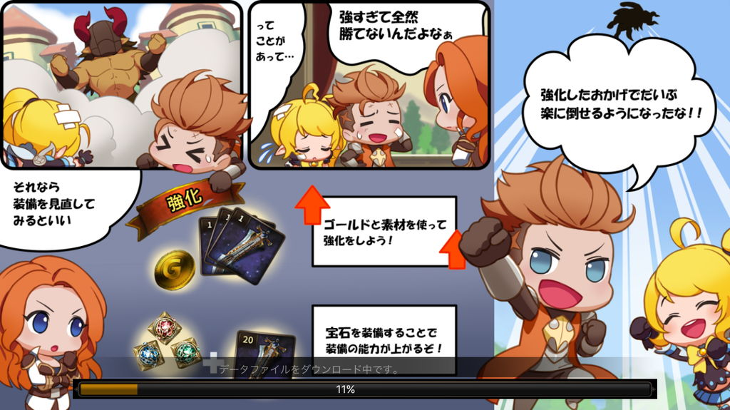 f:id:gameui:20170318142227j:plain