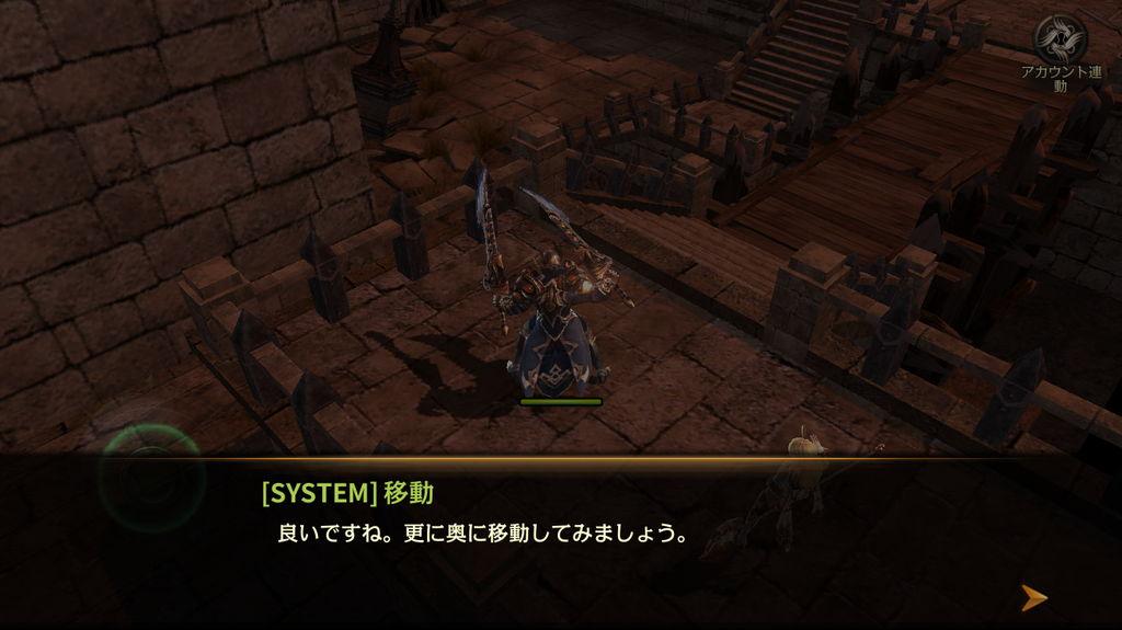 f:id:gameui:20170318142245j:plain