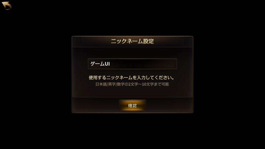 f:id:gameui:20170318142319j:plain