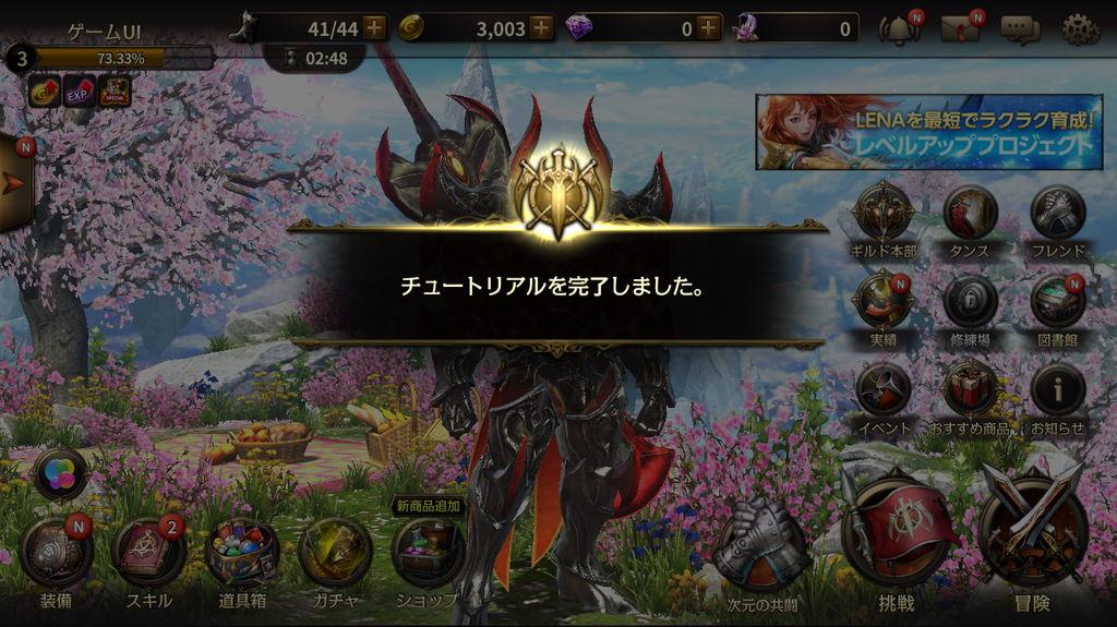 f:id:gameui:20170318142435j:plain