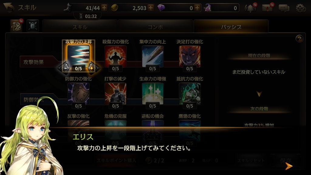 f:id:gameui:20170318142455j:plain