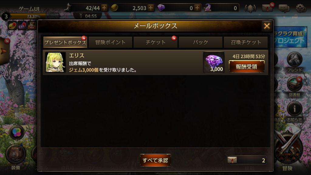 f:id:gameui:20170318142511j:plain