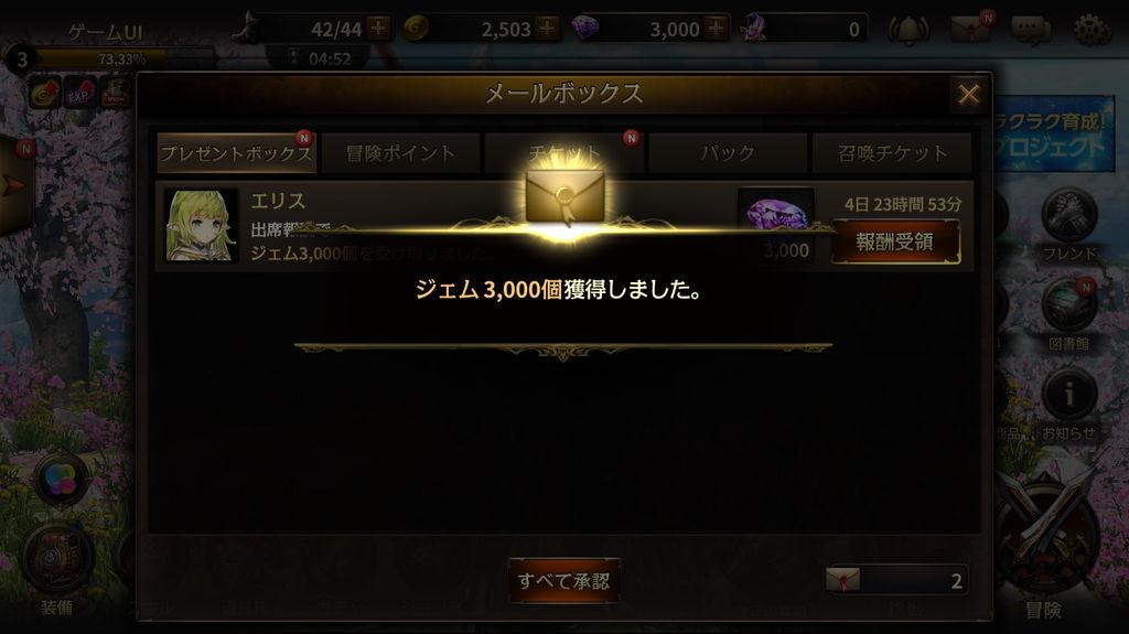f:id:gameui:20170318142513j:plain