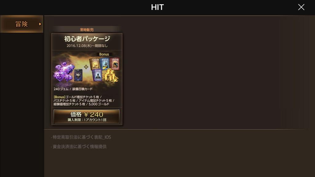 f:id:gameui:20170318142528j:plain