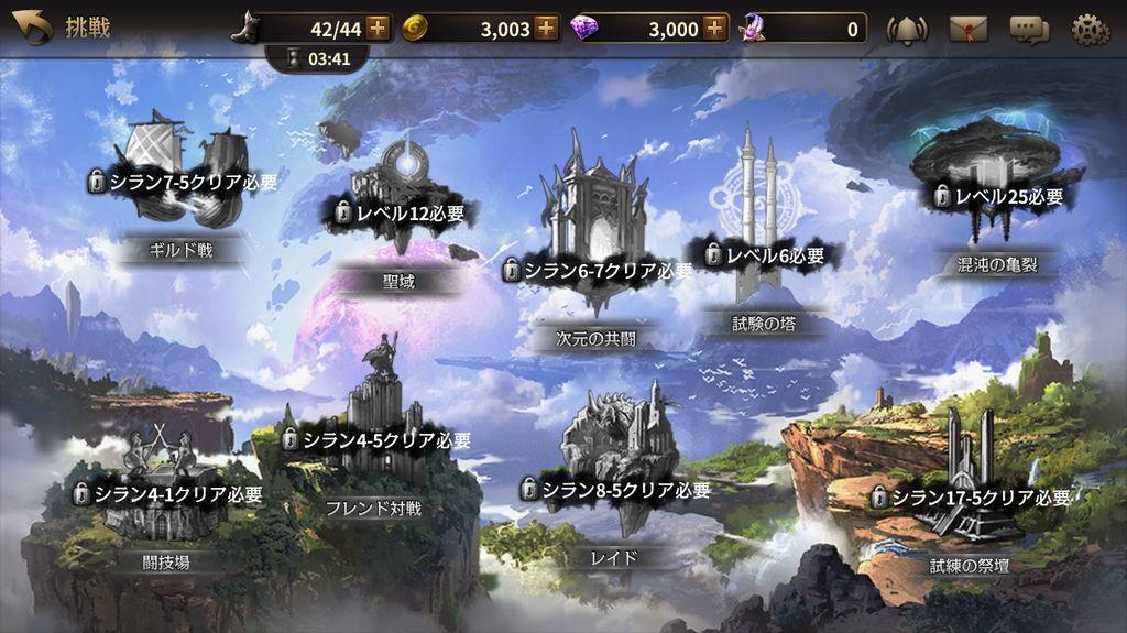 f:id:gameui:20170318142530j:plain