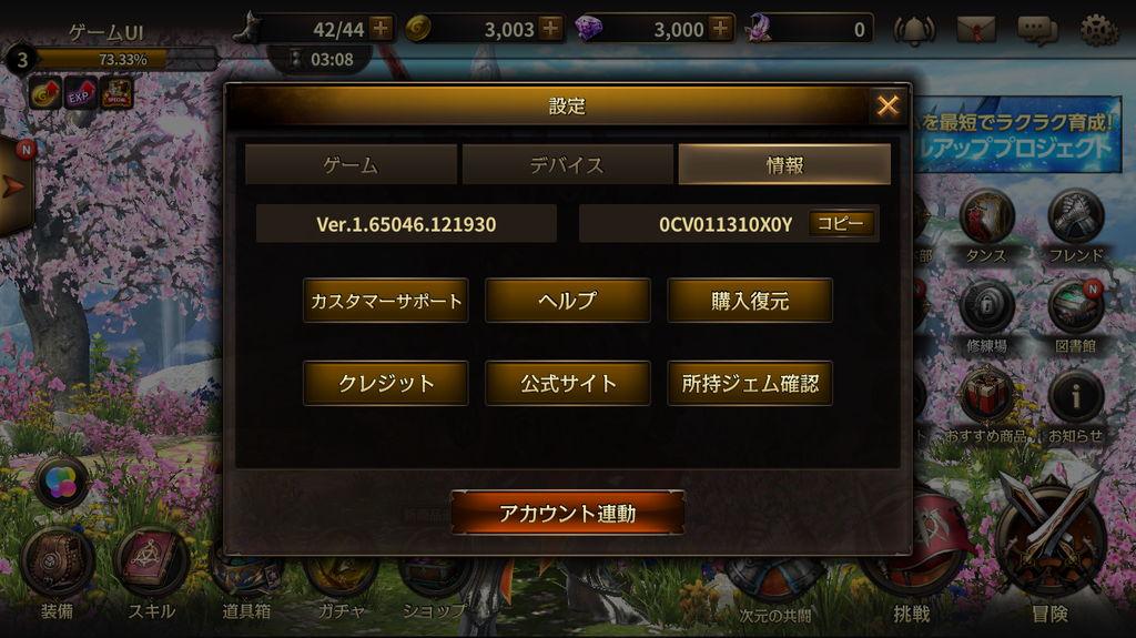 f:id:gameui:20170318142538j:plain
