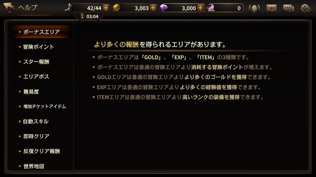 f:id:gameui:20170318142540j:plain
