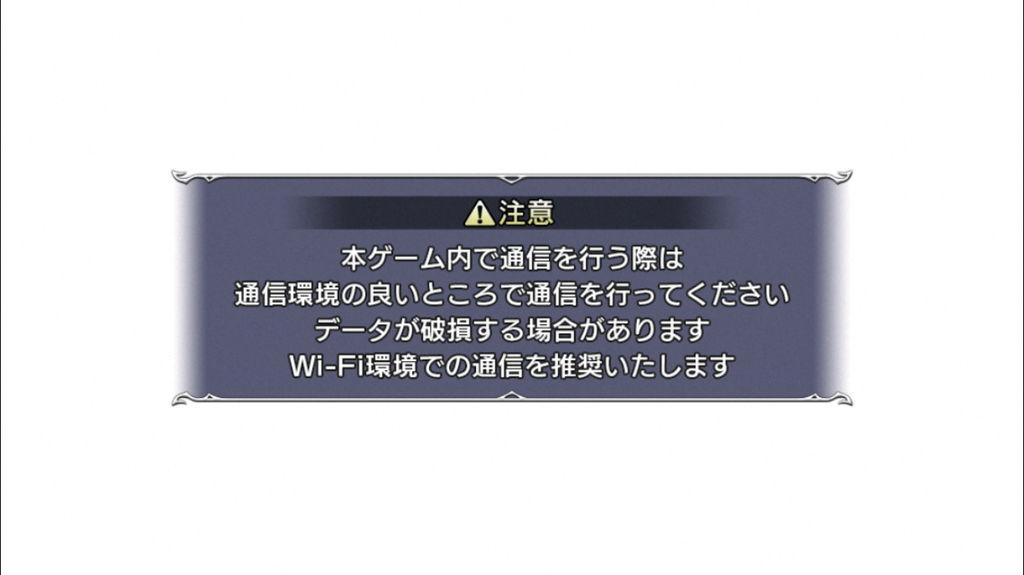 f:id:gameui:20170318144038j:plain