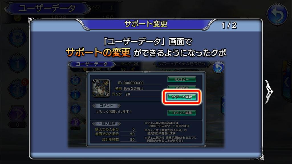 f:id:gameui:20170318144148j:plain
