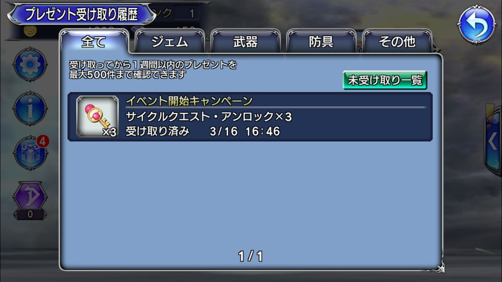 f:id:gameui:20170318144158j:plain