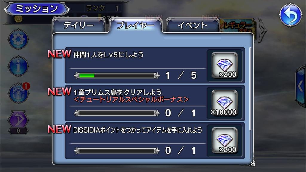 f:id:gameui:20170318144202j:plain