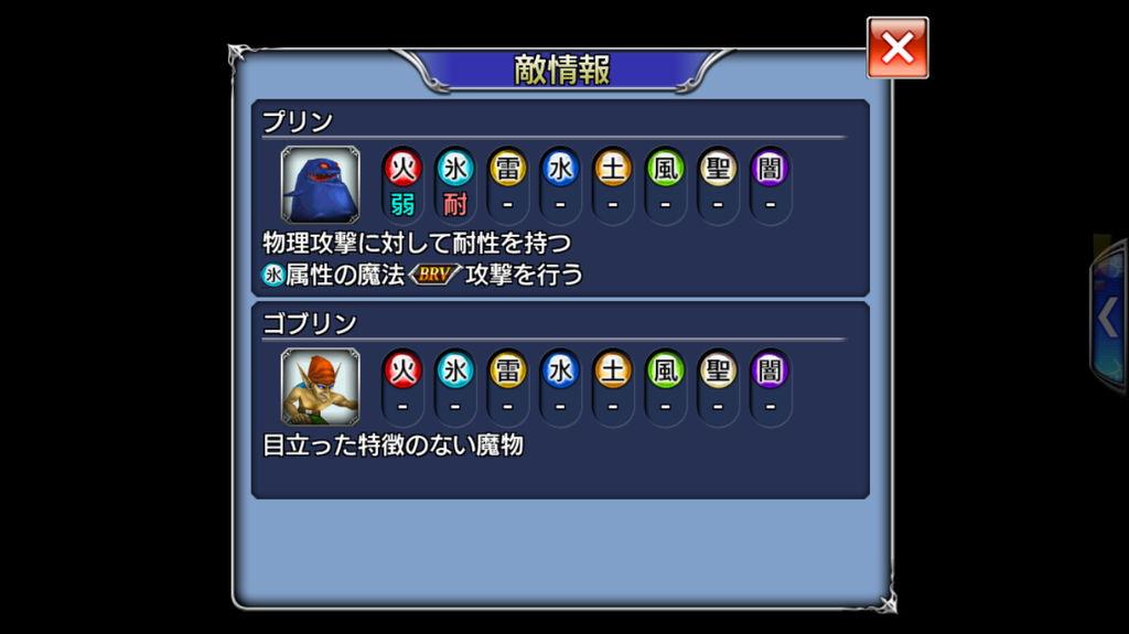 f:id:gameui:20170318144217j:plain