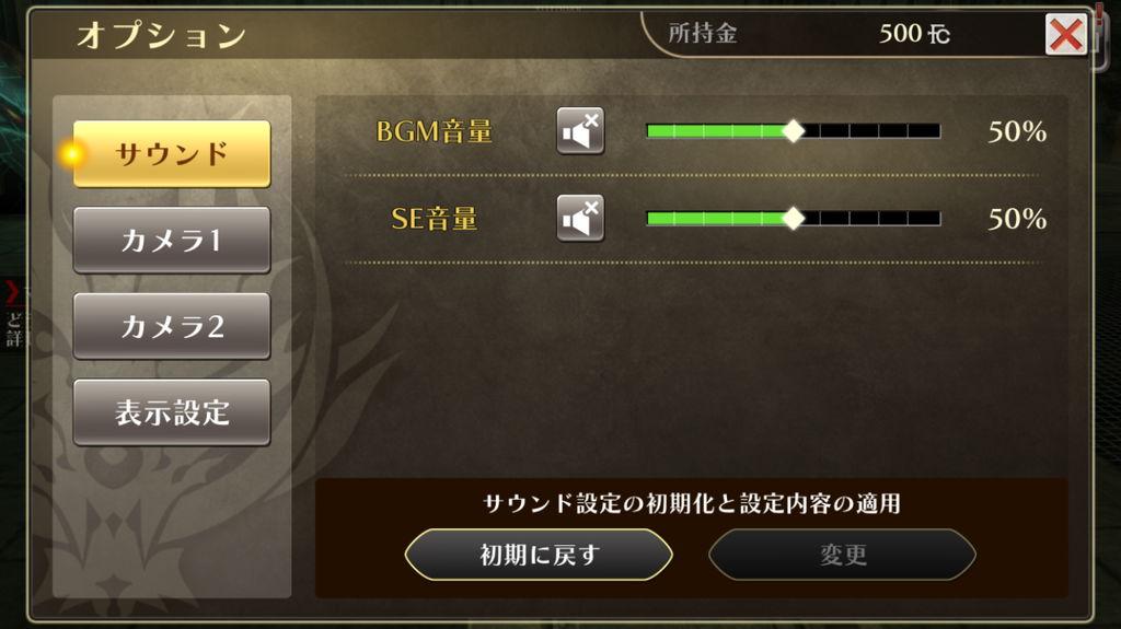 f:id:gameui:20170318145232j:plain