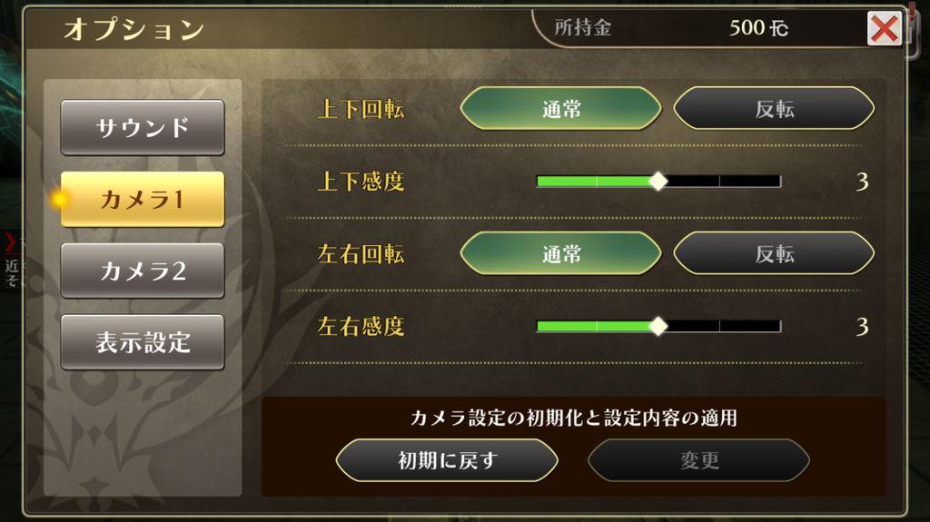 f:id:gameui:20170318145233j:plain