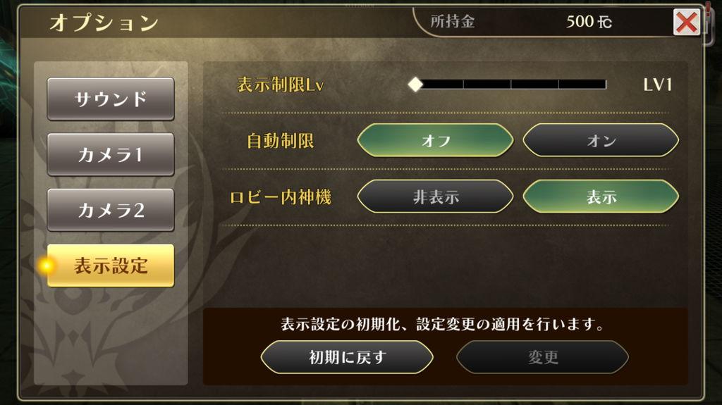 f:id:gameui:20170318145234j:plain