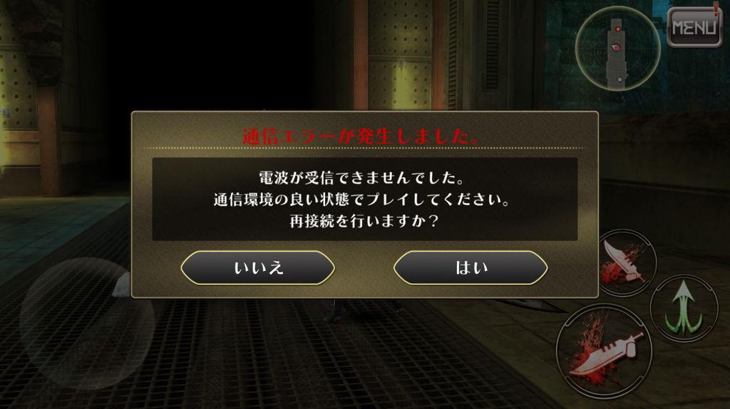 f:id:gameui:20170318145240j:plain