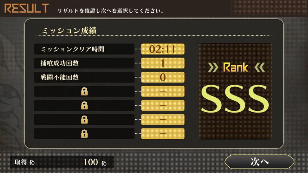 f:id:gameui:20170318145245j:plain