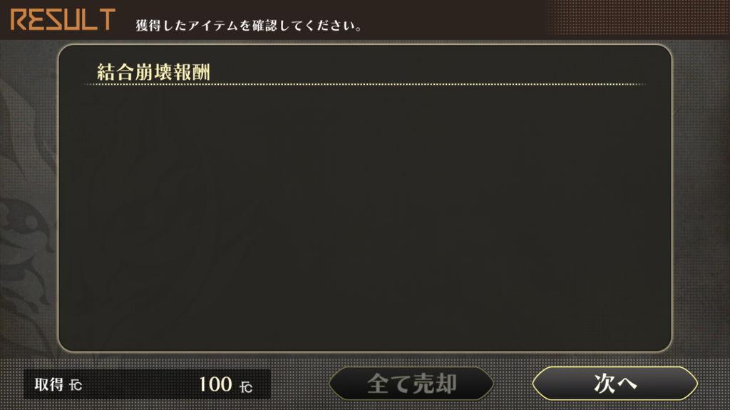 f:id:gameui:20170318145247j:plain