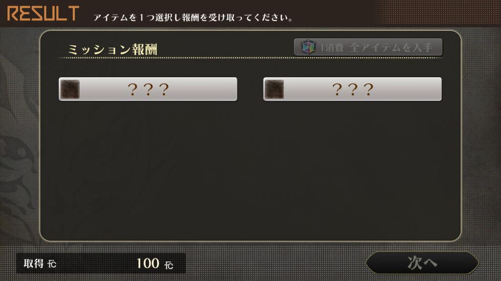 f:id:gameui:20170318145248j:plain