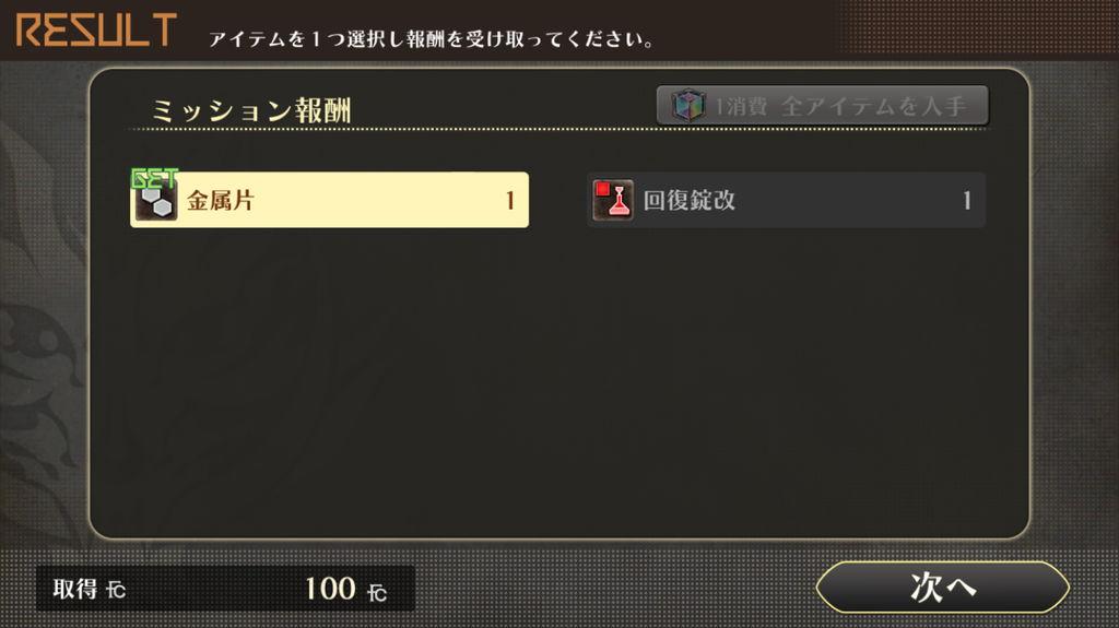 f:id:gameui:20170318145249j:plain