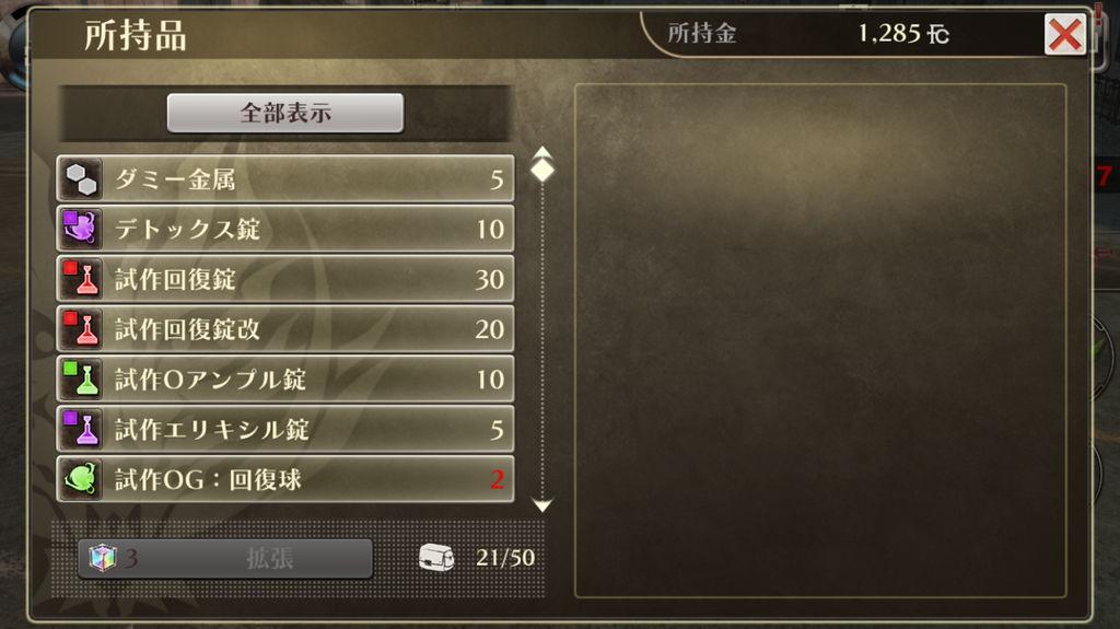 f:id:gameui:20170318145335j:plain