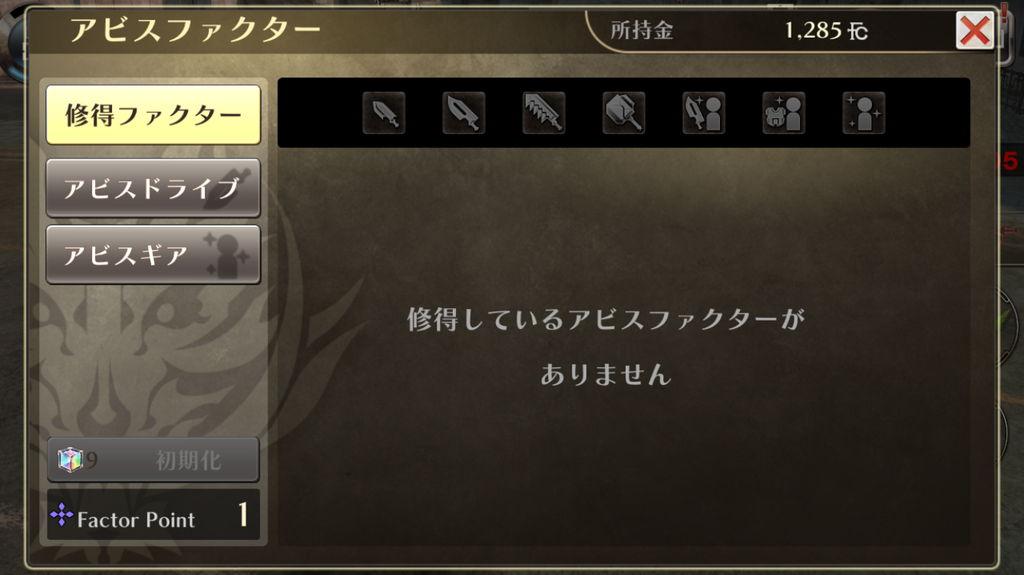 f:id:gameui:20170318145339j:plain