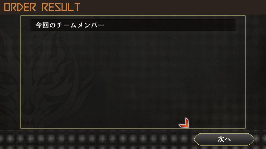 f:id:gameui:20170318145347j:plain
