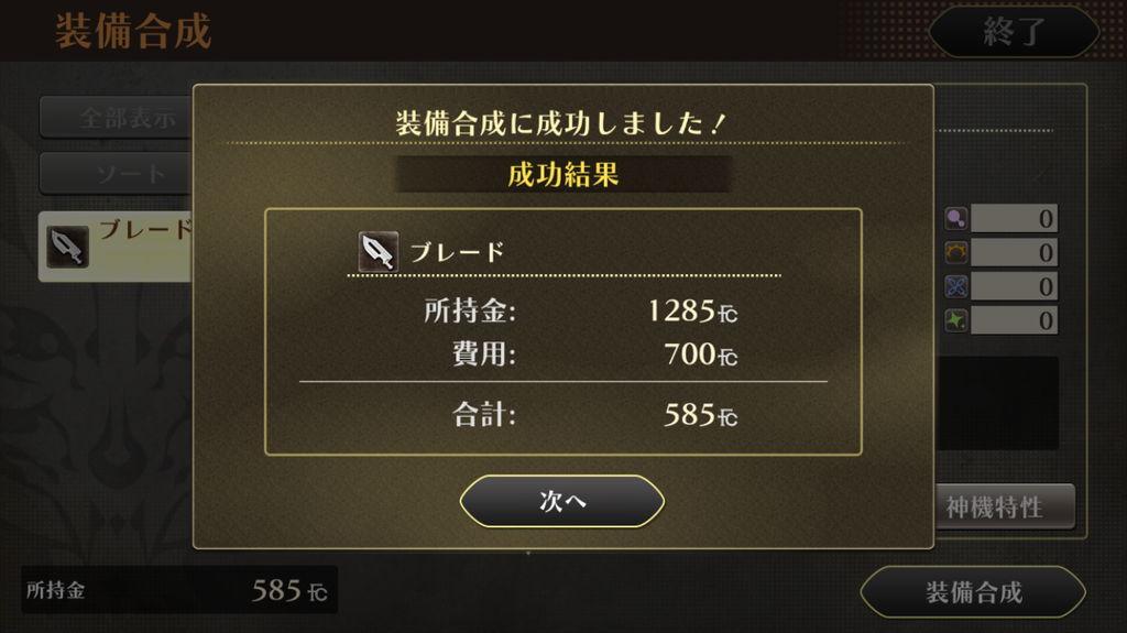 f:id:gameui:20170318145355j:plain