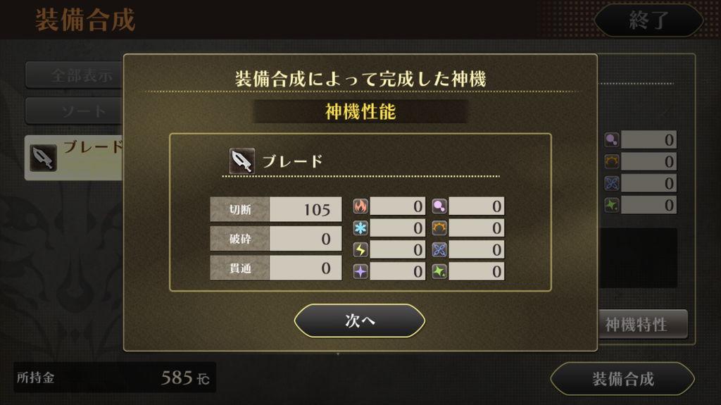 f:id:gameui:20170318145358j:plain