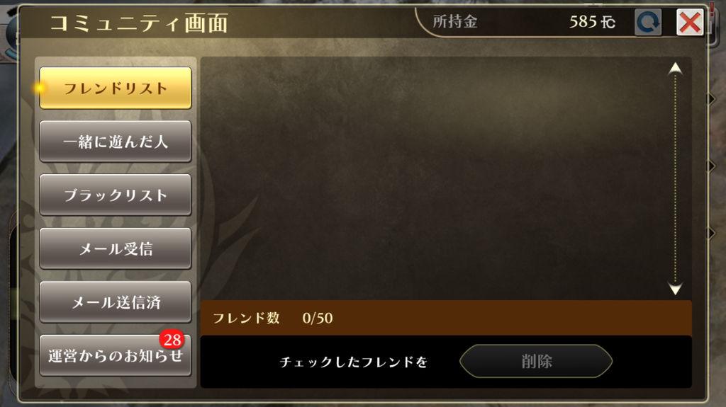 f:id:gameui:20170318145415j:plain