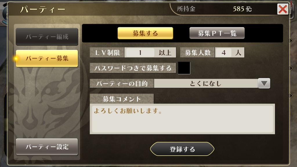 f:id:gameui:20170318145416j:plain
