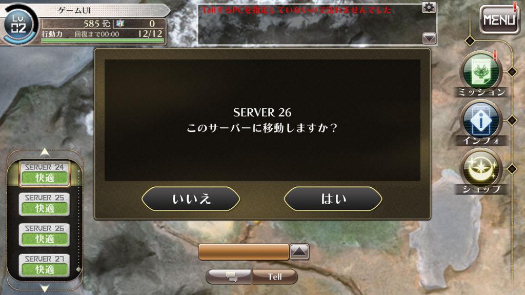 f:id:gameui:20170318145418j:plain