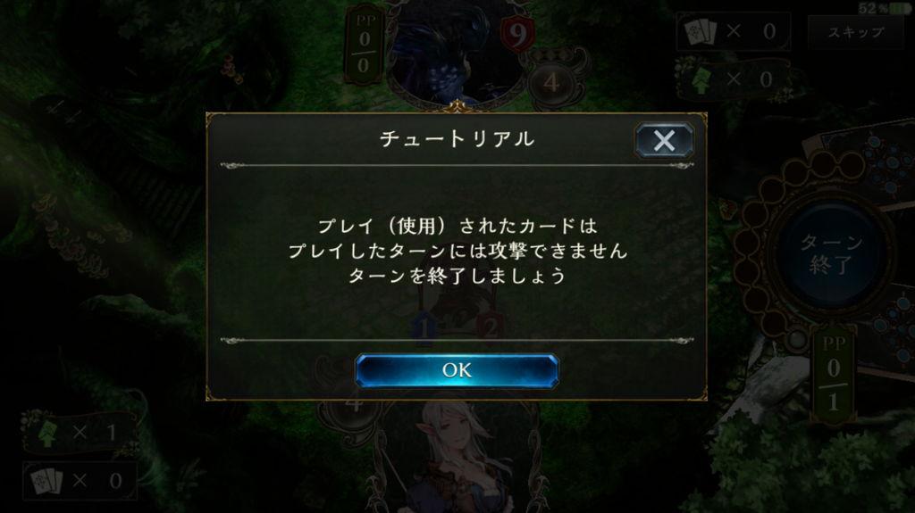 f:id:gameui:20170318145850j:plain