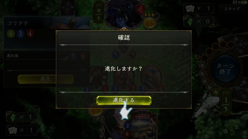 f:id:gameui:20170318145916j:plain