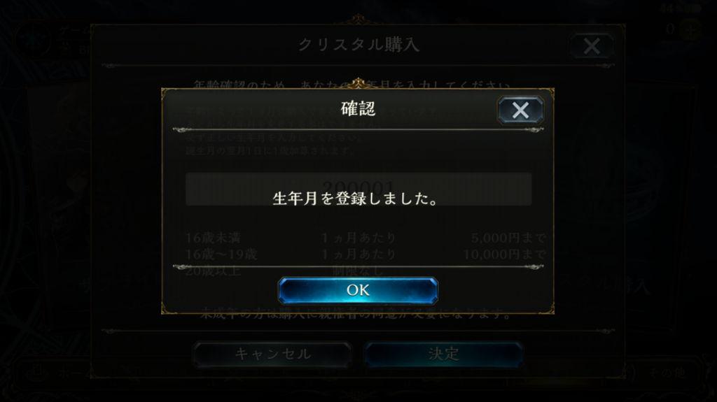 f:id:gameui:20170318150303j:plain