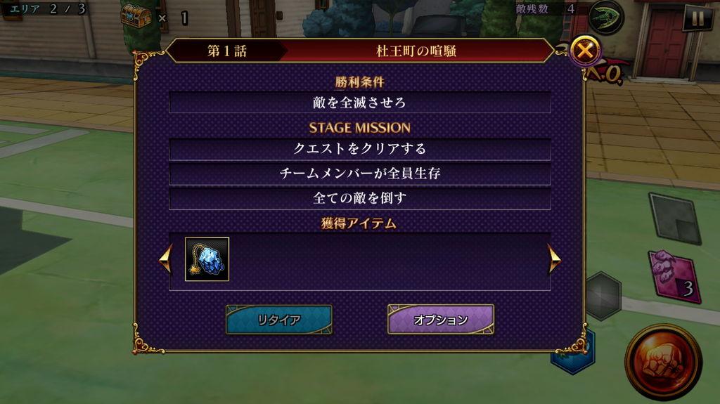 f:id:gameui:20170318151010j:plain