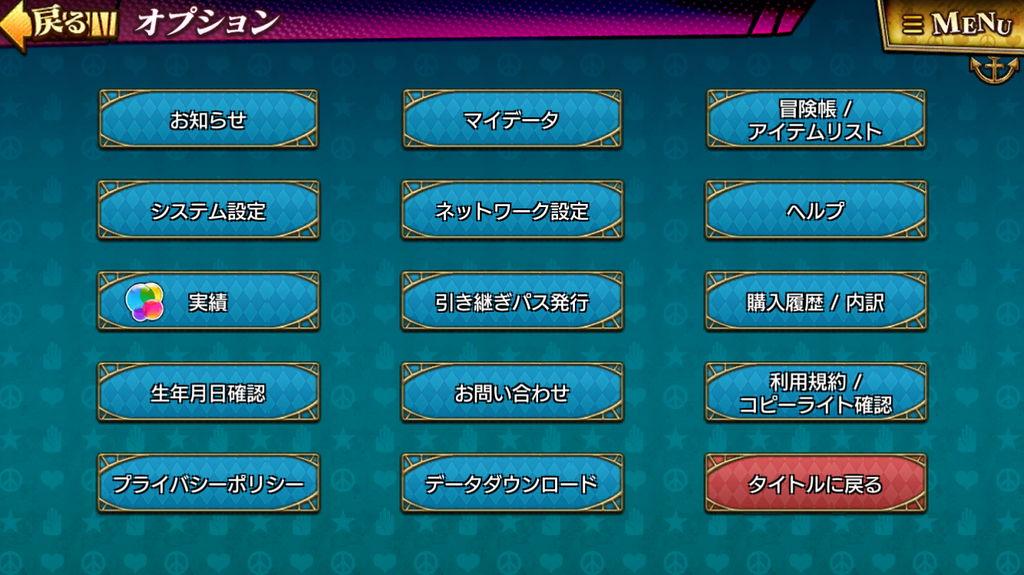 f:id:gameui:20170318151149j:plain