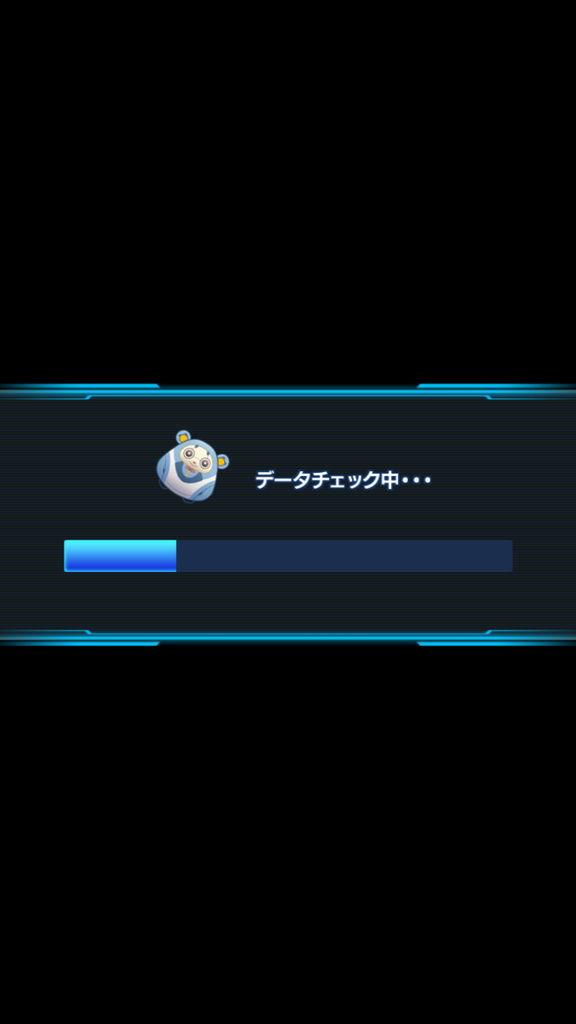 f:id:gameui:20170318152000j:plain:w375