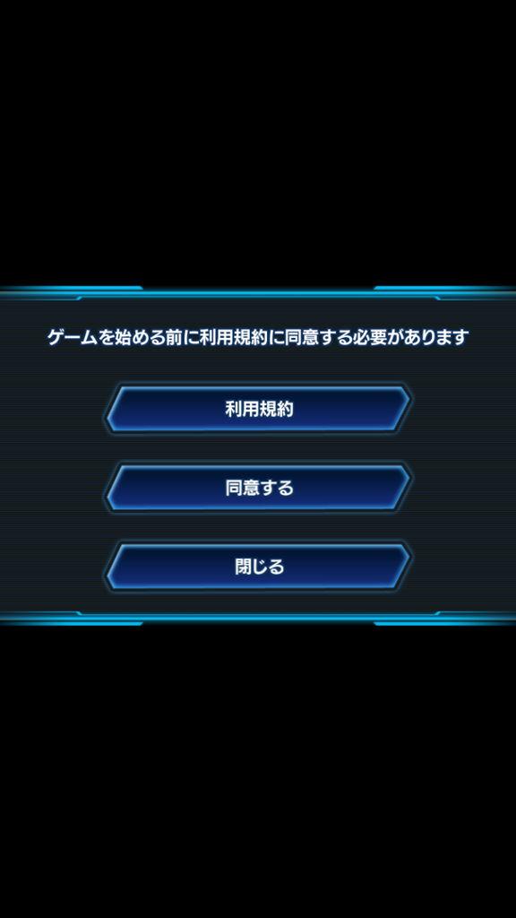f:id:gameui:20170318152003j:plain:w375