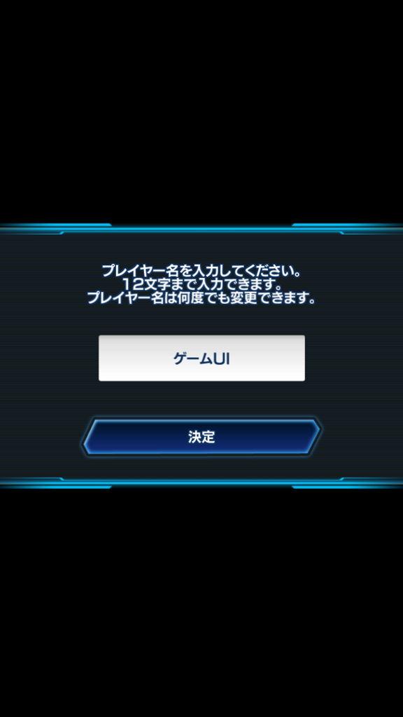 f:id:gameui:20170318152004j:plain:w375