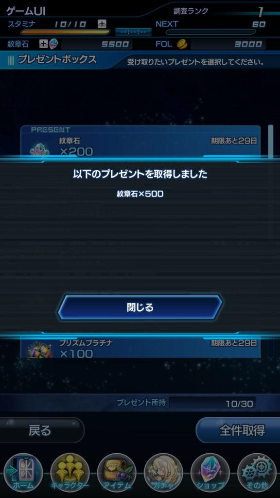 f:id:gameui:20170318152101j:plain:w375