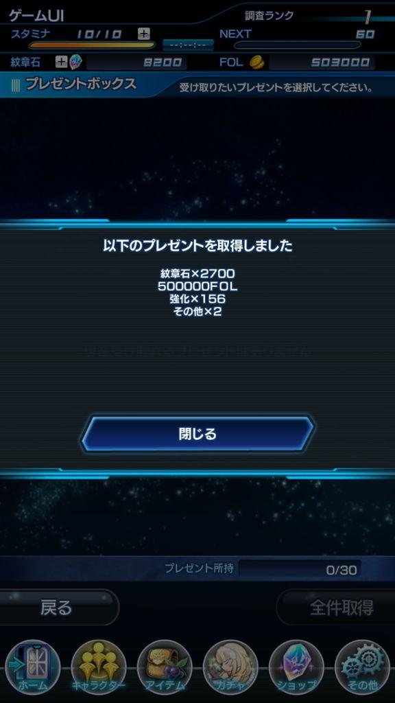 f:id:gameui:20170318152103j:plain:w375