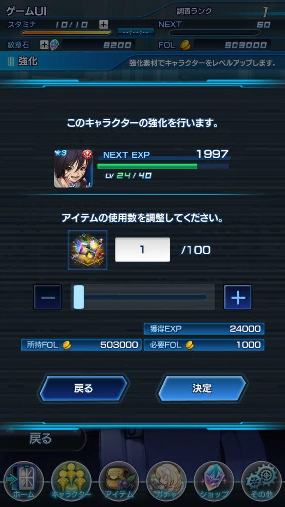 f:id:gameui:20170318152123j:plain:w375