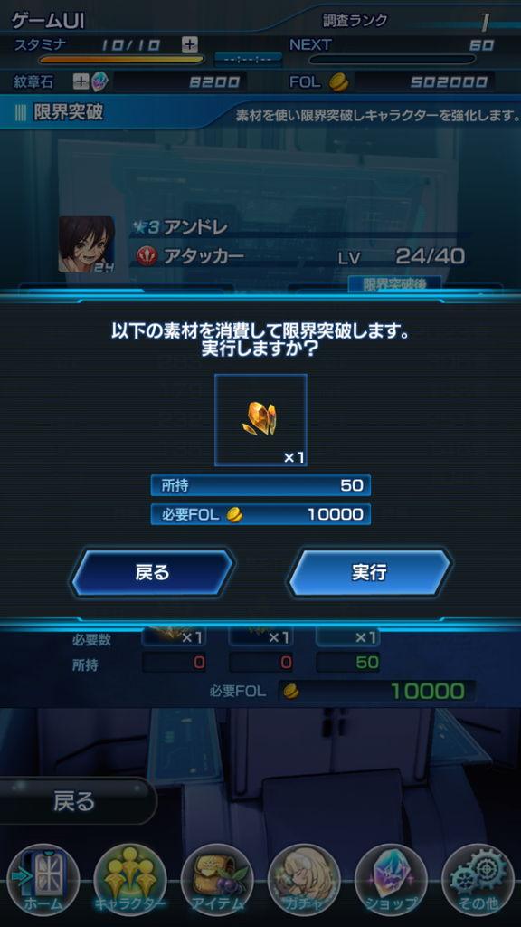 f:id:gameui:20170318152134j:plain:w375