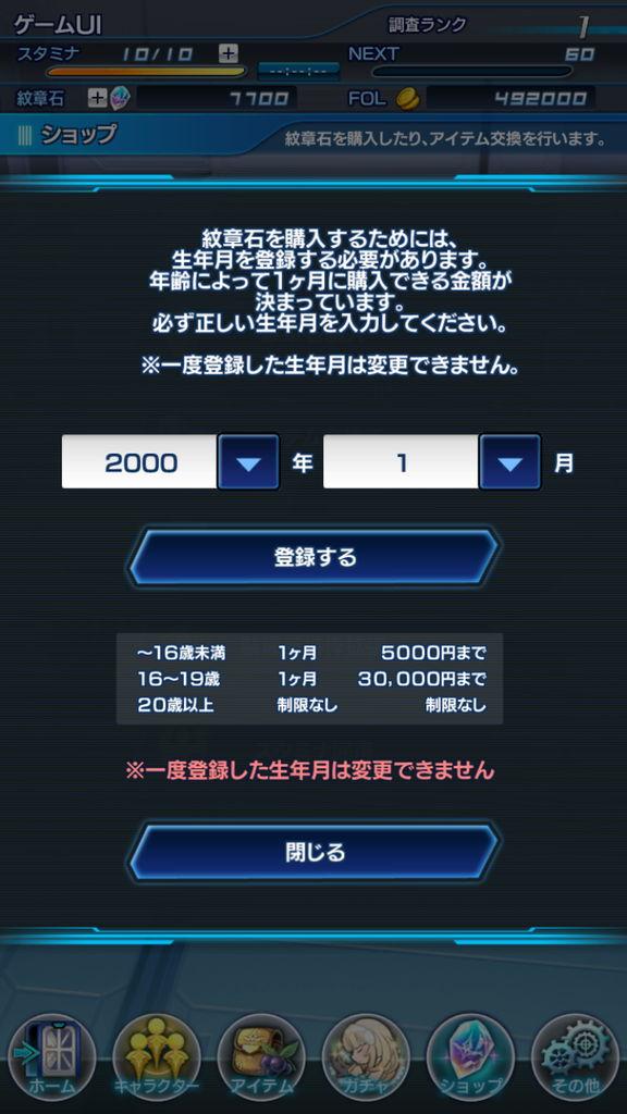 f:id:gameui:20170318152206j:plain:w375