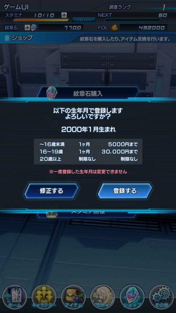 f:id:gameui:20170318152208j:plain:w375