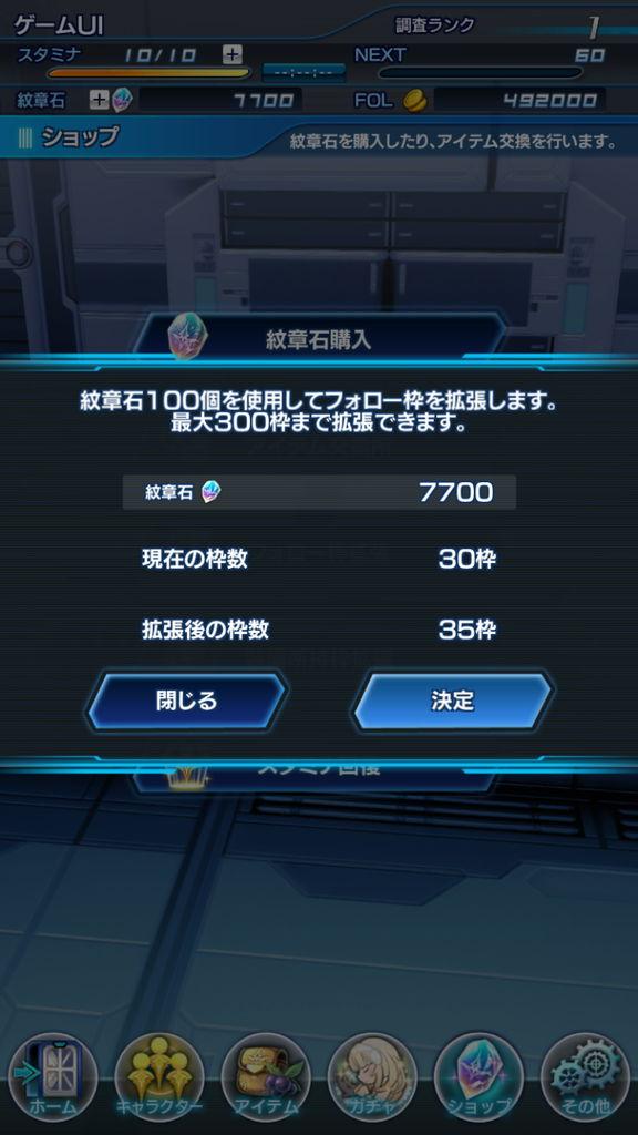 f:id:gameui:20170318152213j:plain:w375