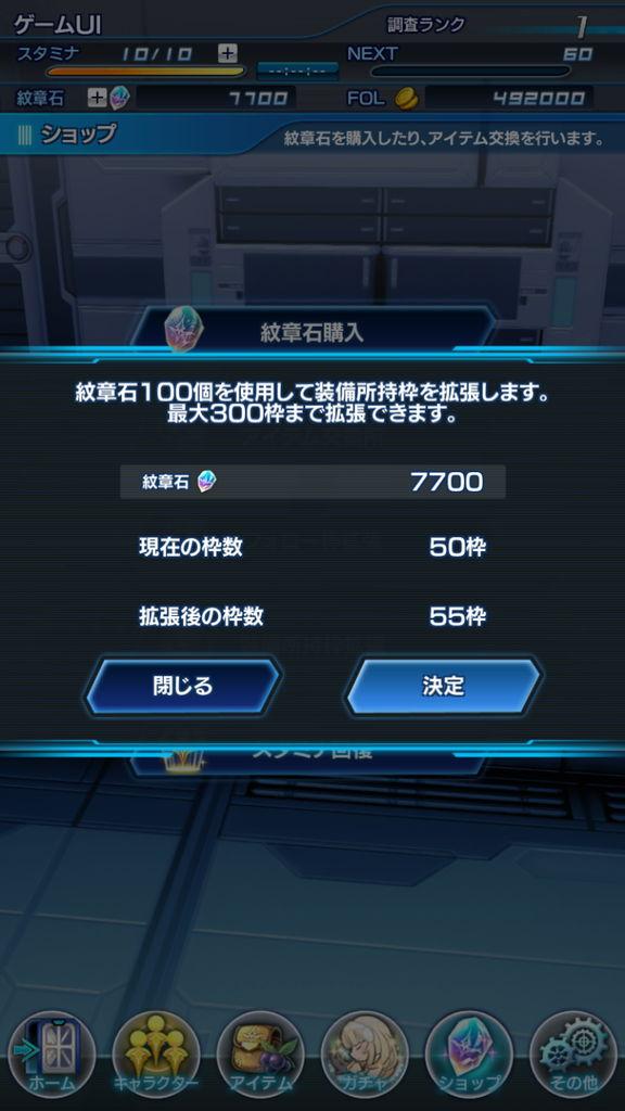 f:id:gameui:20170318152214j:plain:w375