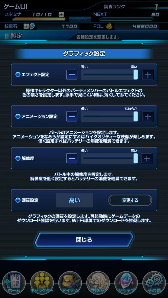 f:id:gameui:20170318152219j:plain:w375